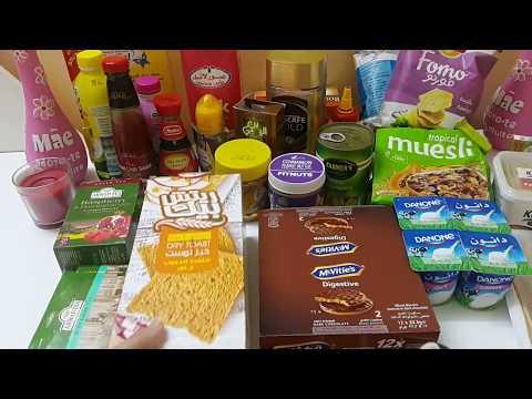 سناك صحي من السوبر ماركت وجبات غذائية قليلة السعرات