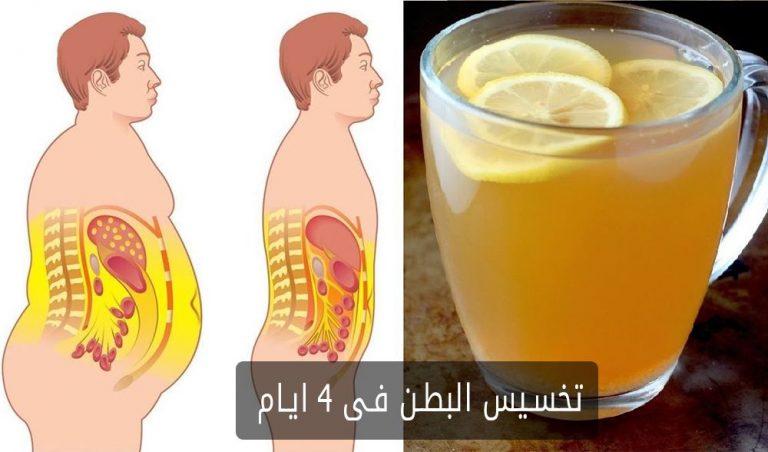طرق التخسيس الصحية والآمنة على الجسم